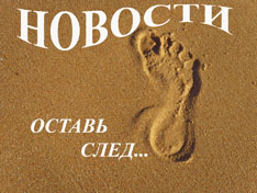 Словацкий оператор арендовал Шпиндлерув Млын